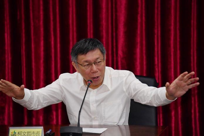 ▲柯文哲在臉書分享台北市不到 4 年還債 530 億元的秘訣。(圖/北市府提供)