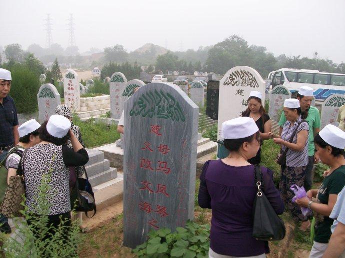 ▲大陸一線城市墓地都是越來越少,在入土為安的傳統觀念下,價格自然也就愈喊愈誇張,在北京最受歡迎的公墓,最貴就要100萬人民幣。 (圖 / 翻攝自網路)