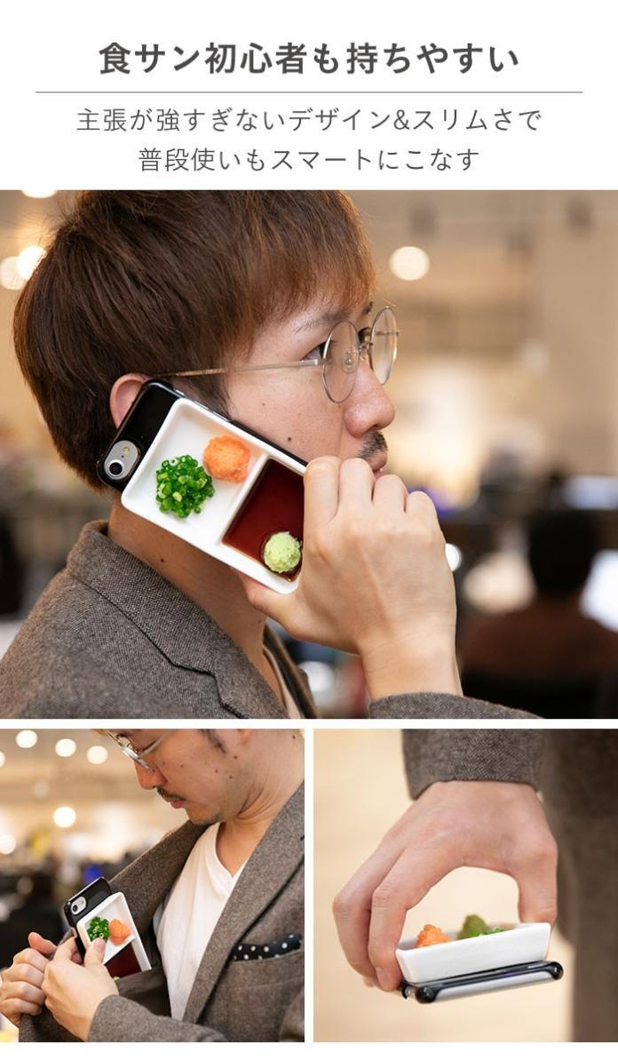 ▲日本創意手機殼超吸睛。(圖/翻攝自Hamee)