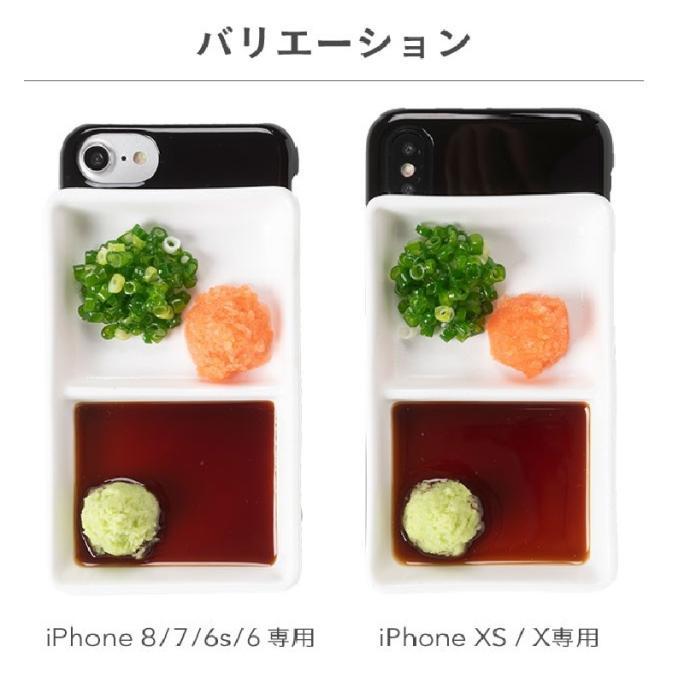 ▲日本的創意仿真手機殼。(圖 / 翻攝自Hamee)