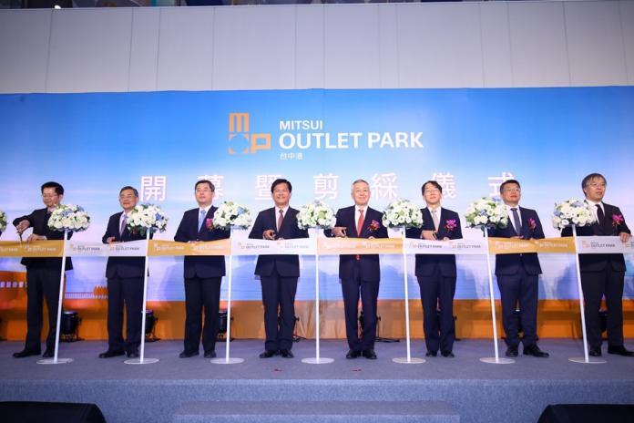 三井OUTLET PARK台中港開幕  林佳龍:證明投資成功