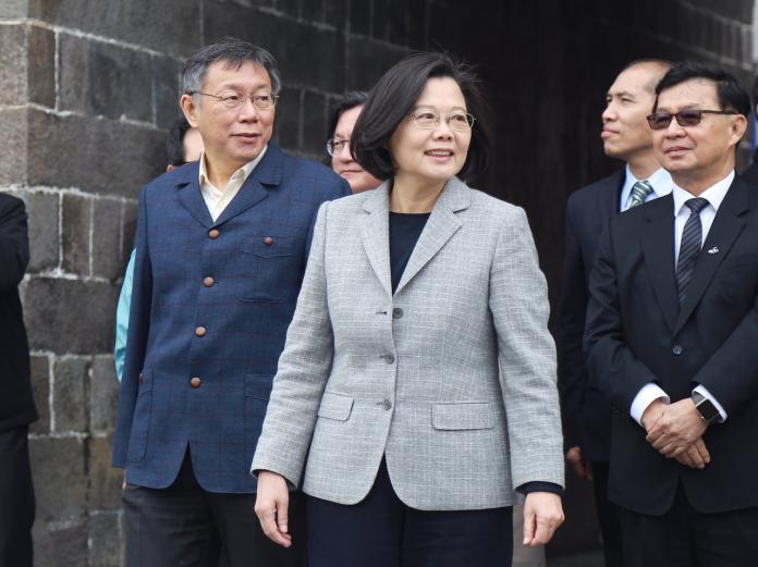 影/陳菊任監察院長 柯文哲籲蔡英文:自己提名自己負責