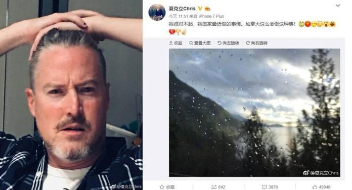 中國人被加拿大拘捕 夏克立「出面道歉」