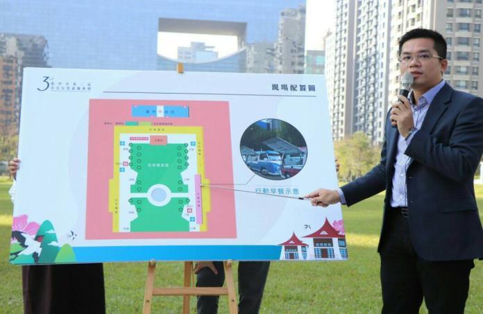 盧秀燕就職典禮移師戶外 邀請市民同樂