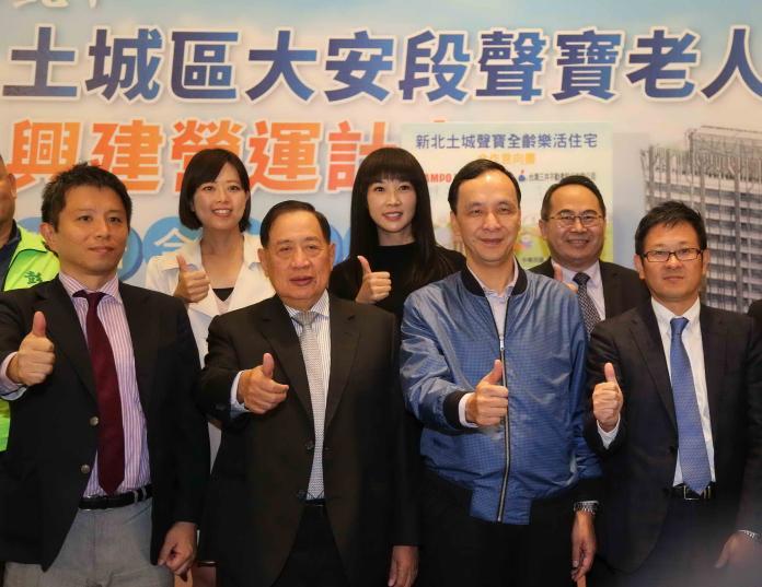 聲寶與三井簽署合作意向書 打造全台首座老人住宅