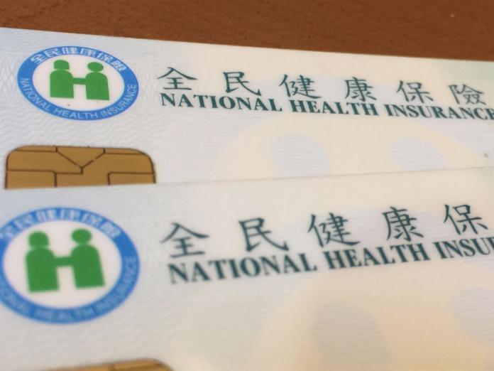 280家醫療院所涉不當領取健保費!10月前共<b>詐領</b>1.4億元