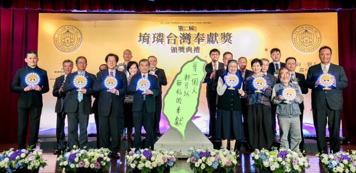 第二屆林堉璘台灣奉獻獎於今(21)日舉行頒獎典禮,本屆由「財團法人瑪利亞社會」創辦人莊宏達獲此殊榮,將可得三千萬獎金。(圖/林堉璘宏泰教育基金會提供)
