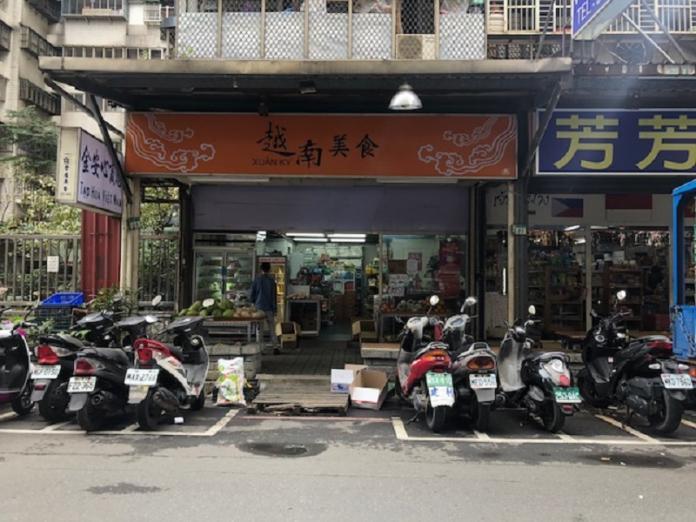 ▲新北市土城區金安街上的越南料理小吃店(圖/信義房屋提供)