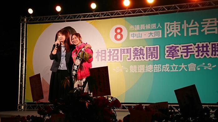 新科台北市議員陳怡君表示,希望台北市長柯文哲連任可以「做好做滿」。(圖/陳怡君臉書)