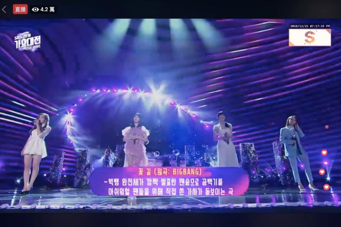 <br> ▲TWICE多賢(左起)Apink普美、GFRIEND銀河跟MAMAMOO玟星表演〈花路〉。(圖/Skpb K-POP Live直播)
