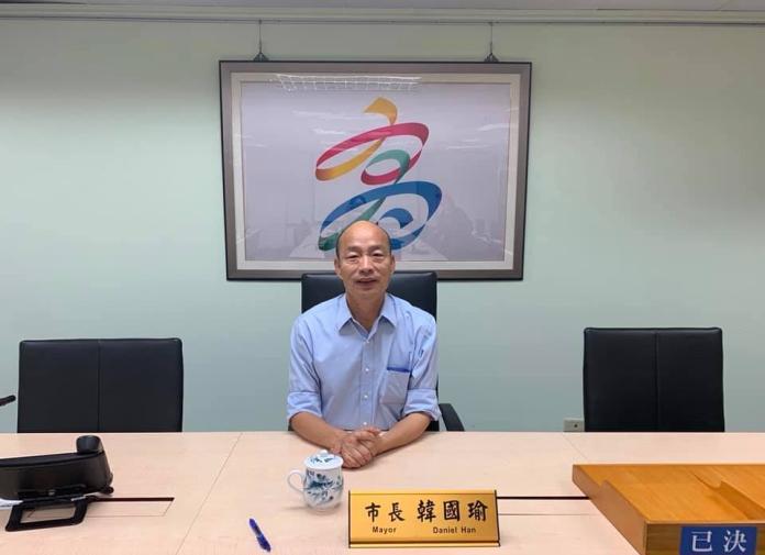▲新任高雄市長韓國瑜。(圖/翻攝自韓國瑜臉書)