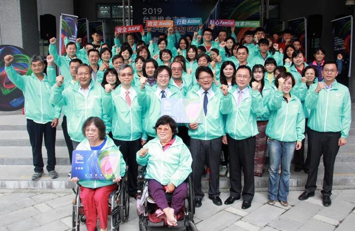 ▲2019台灣燈會志工SAFE Ready GO!宣誓大會。(圖/記者陳宗傑攝,2018.12.27)