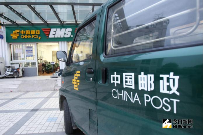 中國郵政2