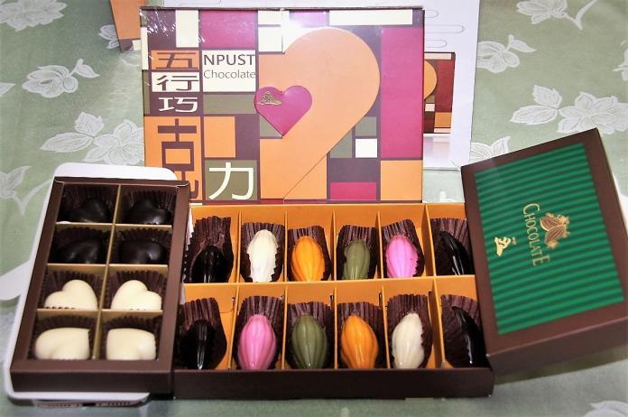 ▲「五行巧克力」除配合市場需求,也達到新式產品技術移轉。(圖/記者陳宗傑攝,2018.12.28)