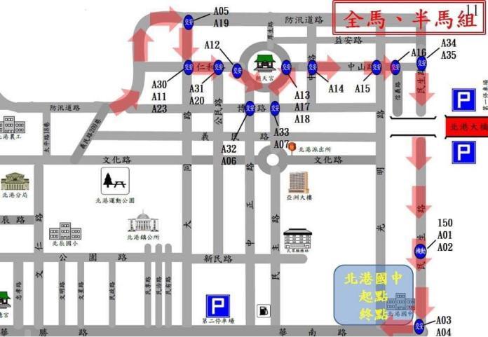 媽祖盃馬拉松賽 警方實施交通管制