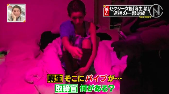 <br> ▲麻生希公寓吸毒被逮。(圖/Twitter)