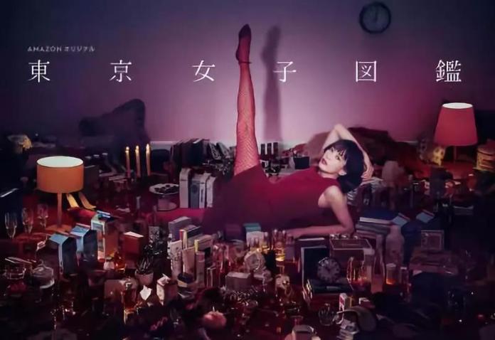 ▲日劇《東京女子圖鑒》,描述在東京生活的獨身女性真實的戀愛與生活故事,之後也被翻拍成《北京女子圖鑒》、《上海女子圖鑒》。 (圖 / 翻攝自網路)