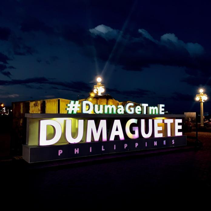 <br> 新的杜馬蓋地標誌,在夜晚會不斷地變換顏色。