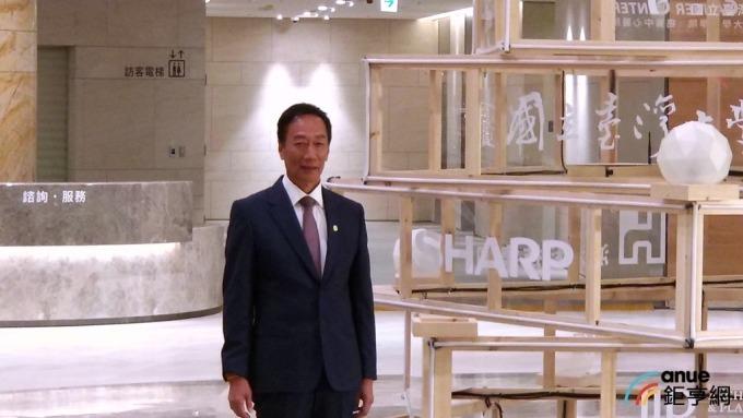 ▲ 鴻海董事長郭台銘。(鉅亨網資料照)