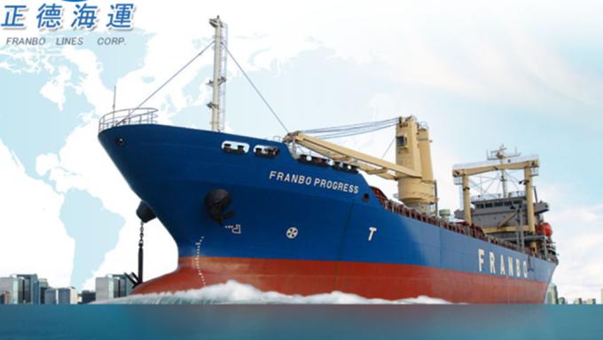 船舶營運改變 散裝航商<b>正德</b>營收旺季中創8個月低點