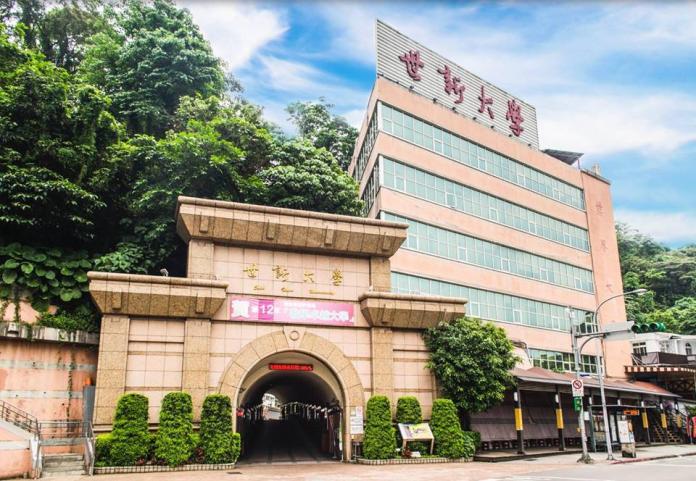 修憲論壇/暖身起跑!世新大學開講 邀青年共構台灣新憲