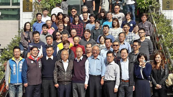 韓國瑜拜會蕭漢俊 爭取農產外銷新加坡長期效益