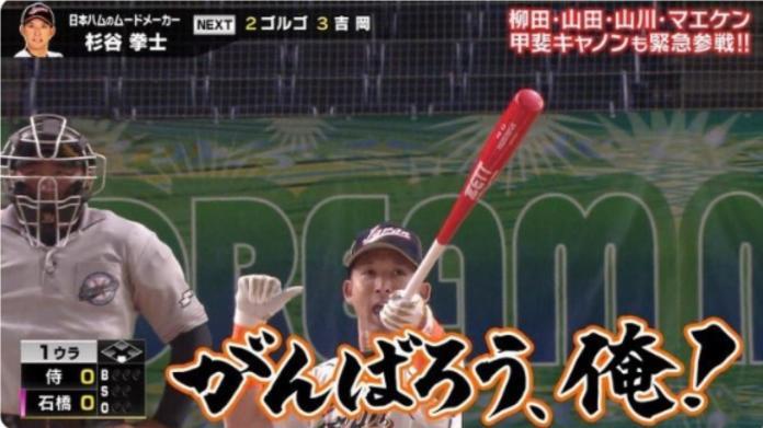 王柏融隊友上節目大搞笑 前田健太忍不住回嗆:練球好嗎