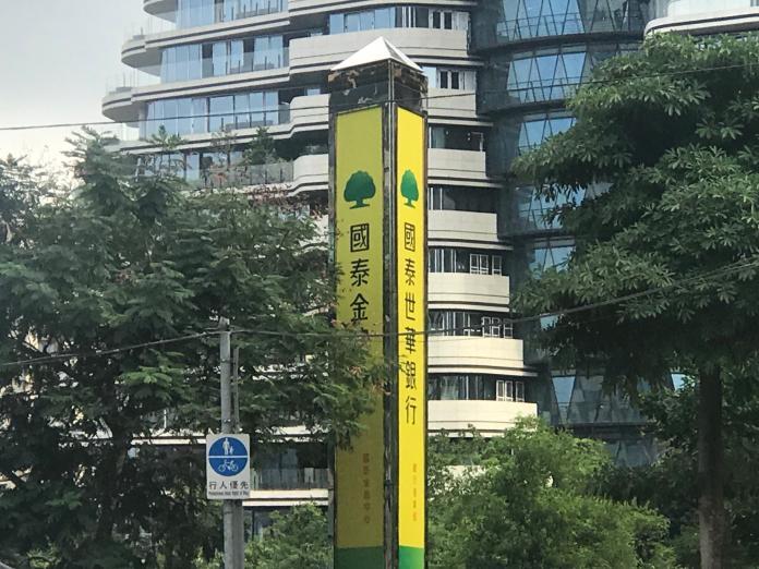 防疫保單熱度高 國泰產將發號碼牌分段受理