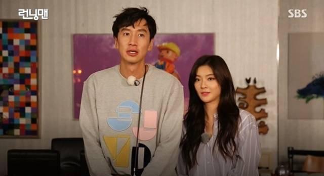 ▲李光洙(左)跟李善彬因《RM》結緣。(圖/SBS)