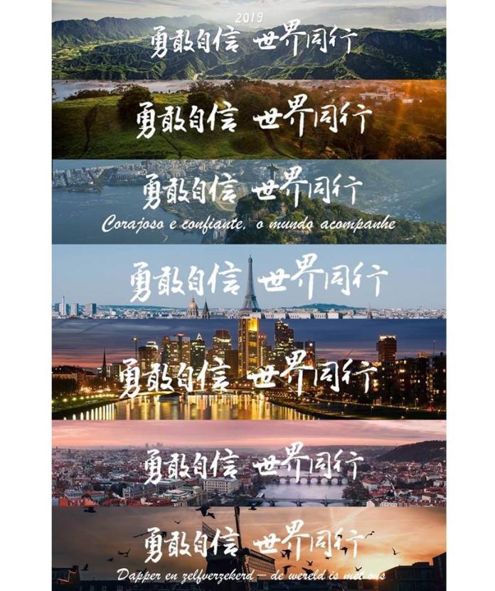 全球駐外館小編硬起來 臉書封面齊換傳達臺灣心聲