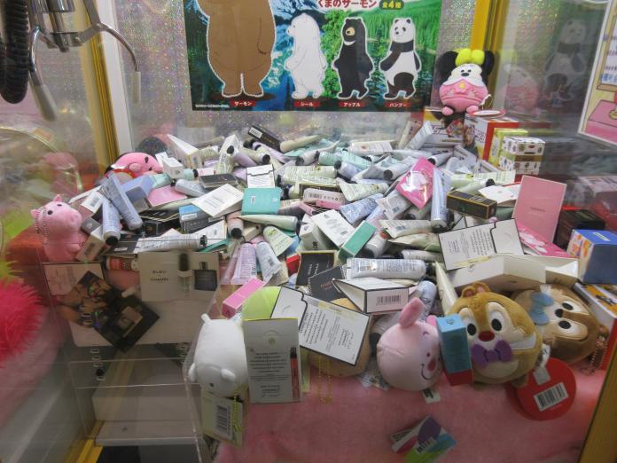 中市抽查夾娃娃機台商品 違規化粧品下架裁罰