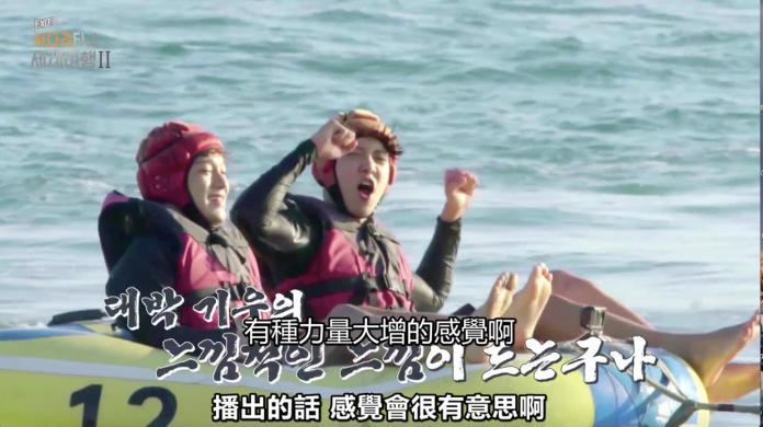 連EXO都讚嘆的台灣美景 偷訪寶島取材完整出爐