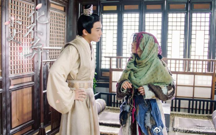▲張彬彬(左)、林依晨劇中是歡喜冤家。(圖/微博)