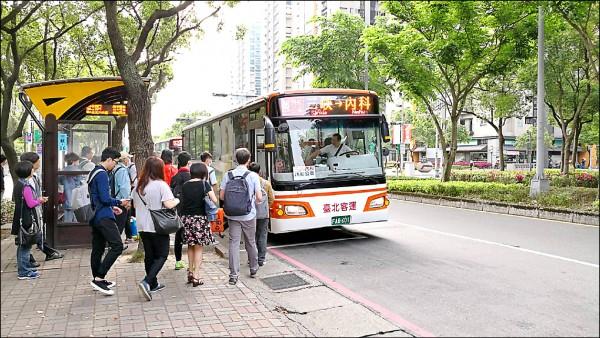 新北公車運量大幅成長