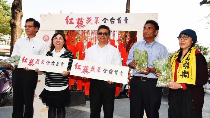 台灣原住民百年傳統作物 <b>紅藜</b>蔬菜首賣上市