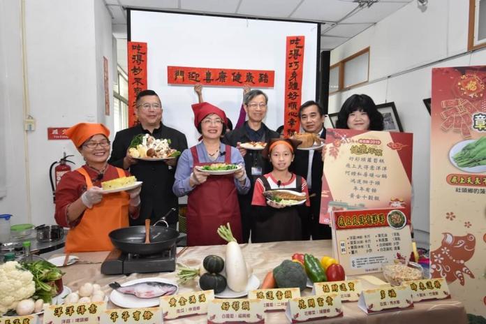 王惠美直播親手教做健康年菜