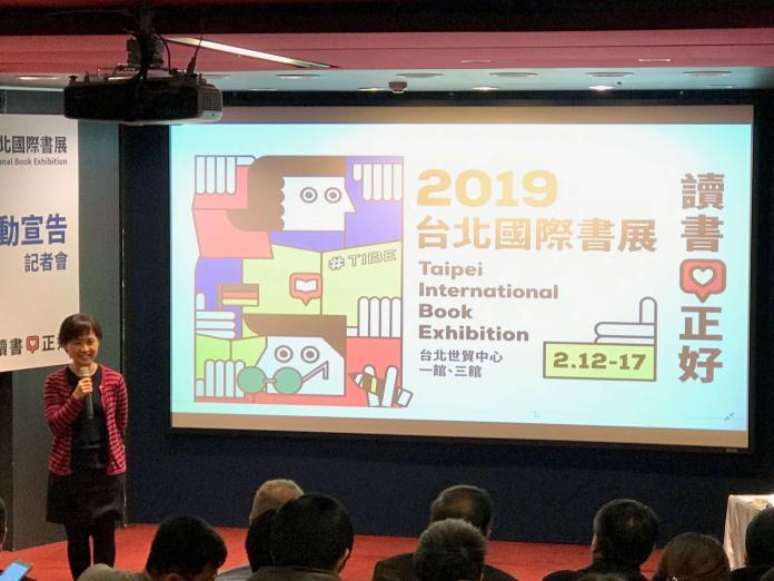 台北國際書展今天召開重要活動宣告記者會,漫畫AR將是今年書展一大亮點。(圖/記者許維寧攝)