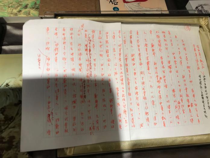 本次台北國際書展將有「金庸茶館」特展,將展出金庸真跡手稿。(圖/記者許維寧攝)
