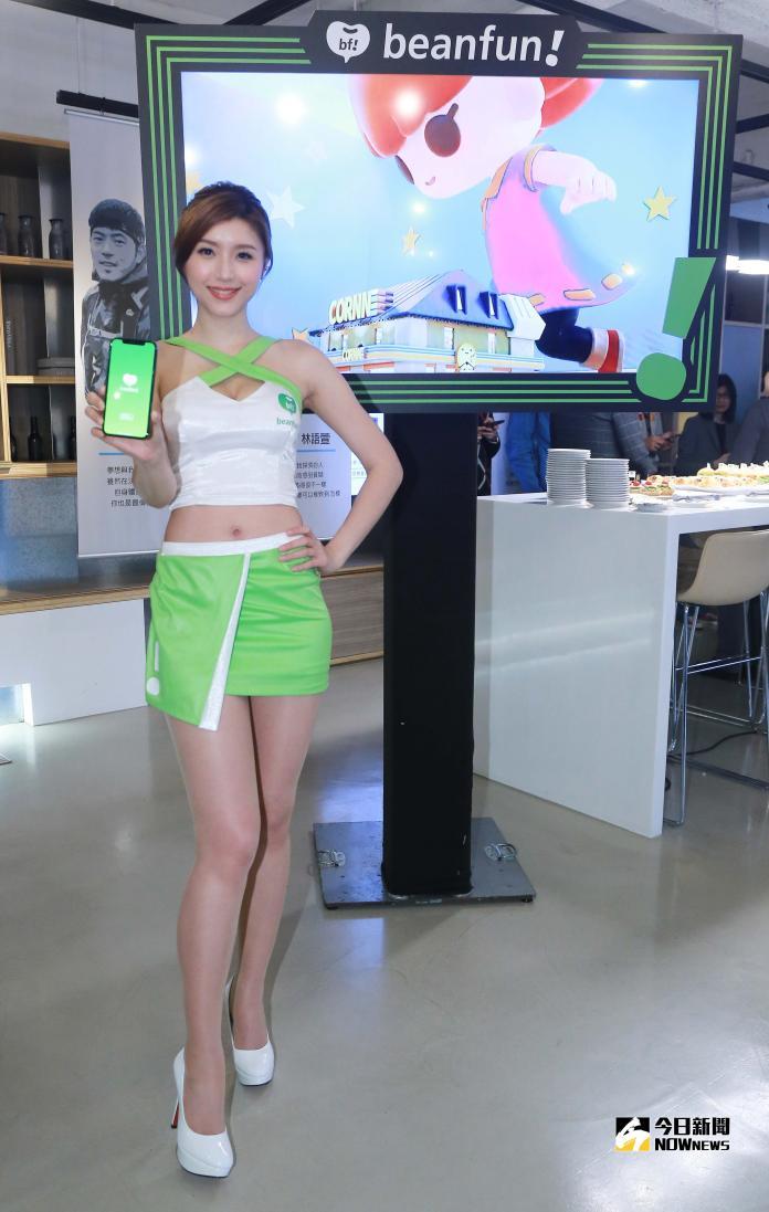 ▲ 橘子集團 2019 台北國際電玩展展前記者會。(圖/記者葉政勳攝 , 2019.01.23)