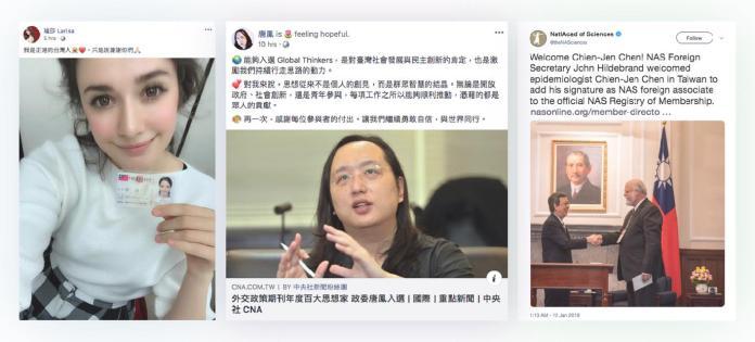 瑞莎、唐鳳、陳建仁發光 蔡英文:台灣人的驕傲
