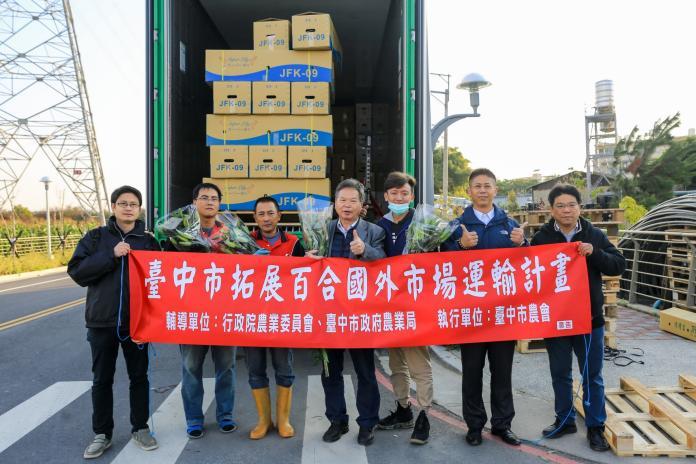 中市拚經濟 后里3萬支花卉裝櫃外銷香港
