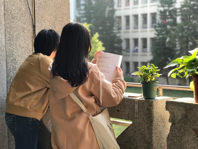 個人申請、繁星<b>簡章</b>上線 11所國立大學啟動願景計畫