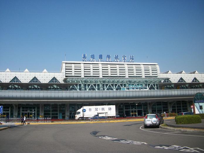 1024px-高雄國際機場
