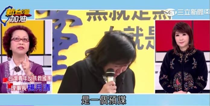 是騙局!鄭惠中巴掌「打給中國看」 她再爆內幕陰謀論