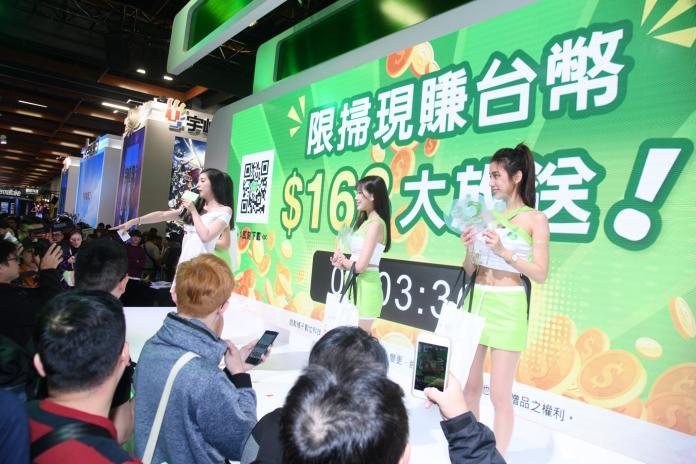 快訊/玩家健康優先!台北電玩展宣布延期至暑假
