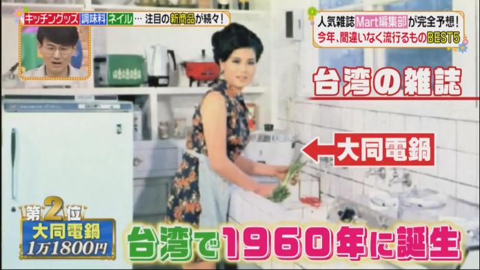 ScreenShot-VideoID-eCsSiO-WnFI-TimeS-3075_waifu2x_photo_noise2_scale_tta_1