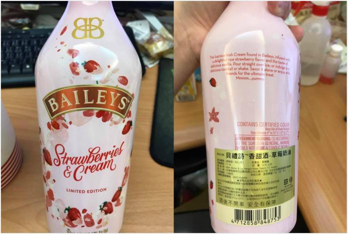 <br> ▲一名女網友到好市多內湖賣場發現架上販售英國限定的貝禮詩草莓奶酒,立刻買了一瓶回家,並分享飲用心得。(圖/翻攝自臉書「 Costco 好市多商品經驗老實說」)