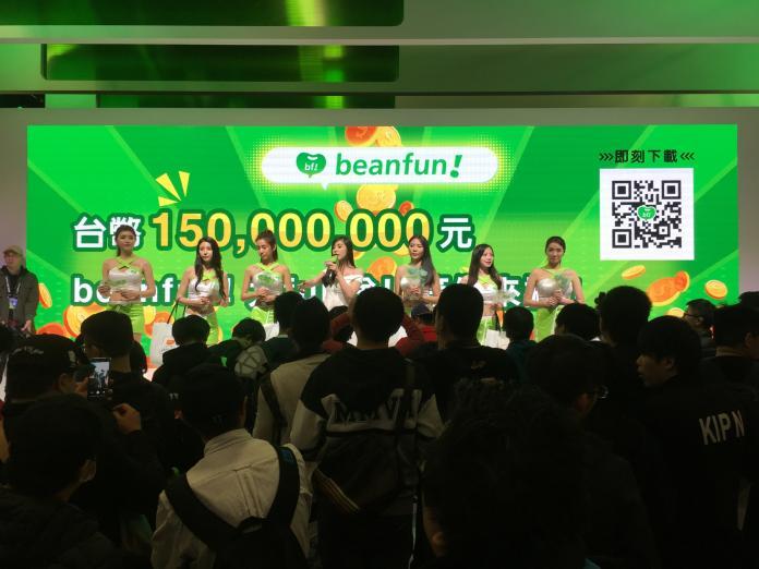 <br> ▲beanfun!大放送,電玩展期間舞台活動不斷送出新台幣,回饋忠實粉絲!