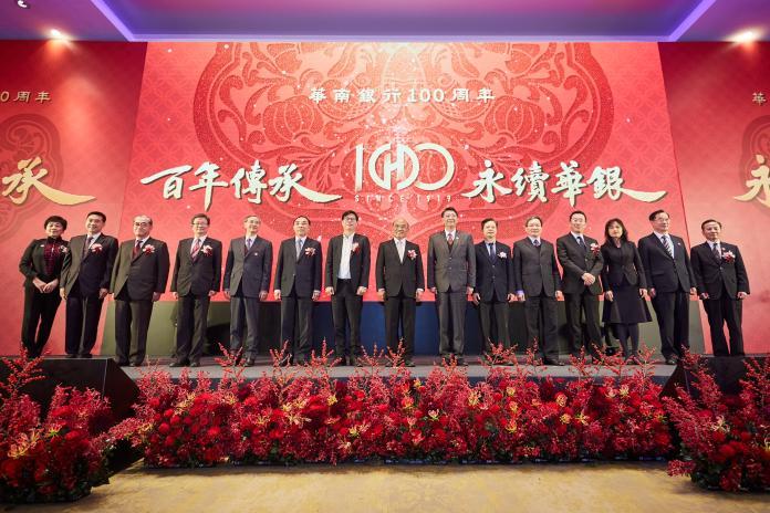 ▲華南銀行舉辦100周年慶祝酒會,行政院院長蘇貞昌蒞臨祝賀。(圖/華南銀行提供)