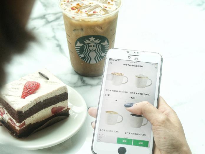 ▲星巴克今(30)日宣布,將與LINE Pay聯手打造專屬的送禮平台,可享LINE Points 5%回饋。(圖/星巴克提供)